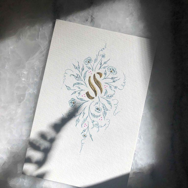 Allocco Design Norfolk, VA Calligraphy | Flourished Gold Calligraphy S